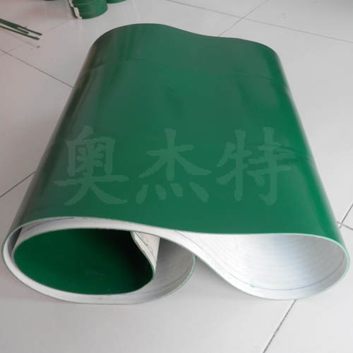 PVC输送带支持定制