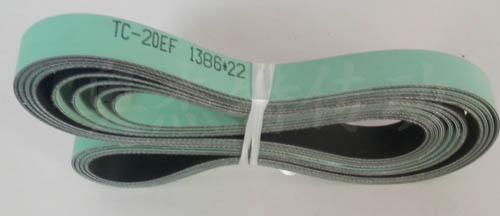 TC材质平皮带