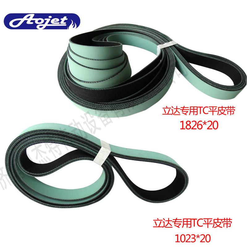 尼龙片基带纺织龙带工业平皮带高速转动传送